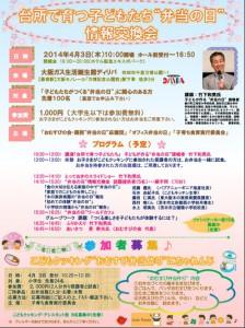 201403大阪ガス